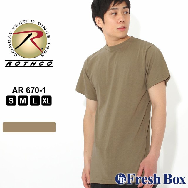 ROTHCO 半袖Tシャツ
