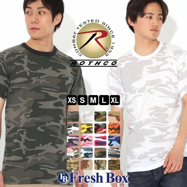 ロスコ 半袖 迷彩柄 Tシャツ