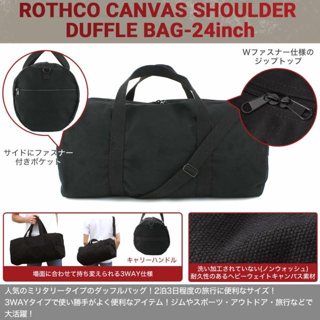 rothco-2224-2243