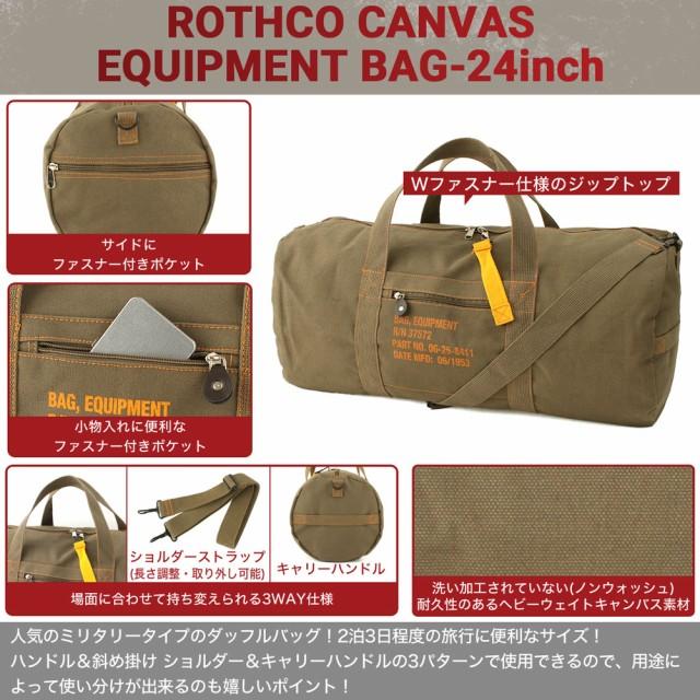 rothco-2351-2354