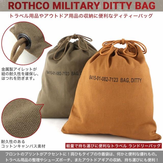 rothco-2573-2673