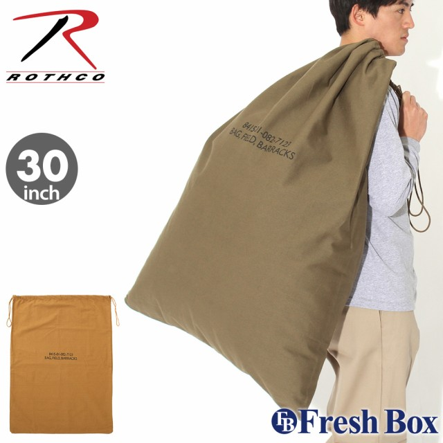 ROTHCO ロスコ バッグ バラックスバッグ アウトドア 米軍 ミリタリー ランドリーバッグ 24x32 Canvas Barracks Bag [rothco-2571-1671] (USAモデル)