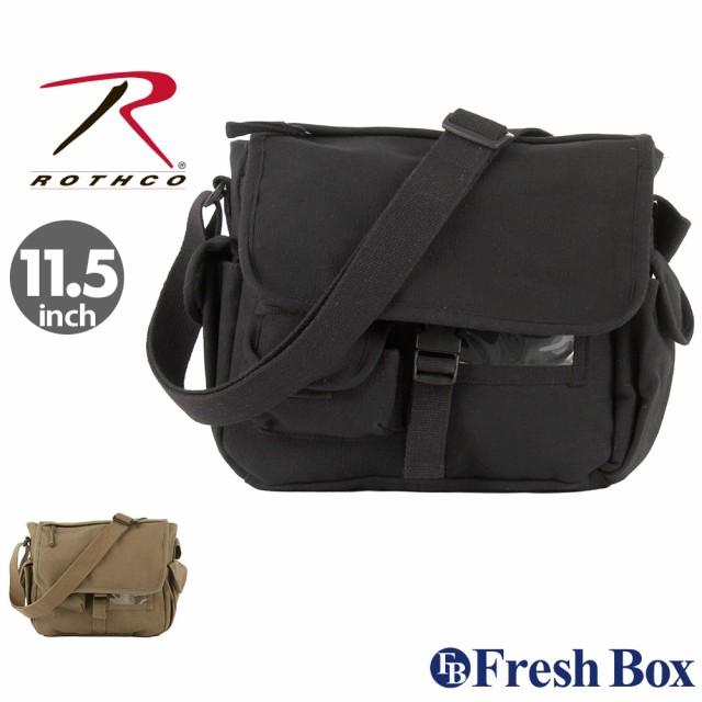 rothco-9201-9203