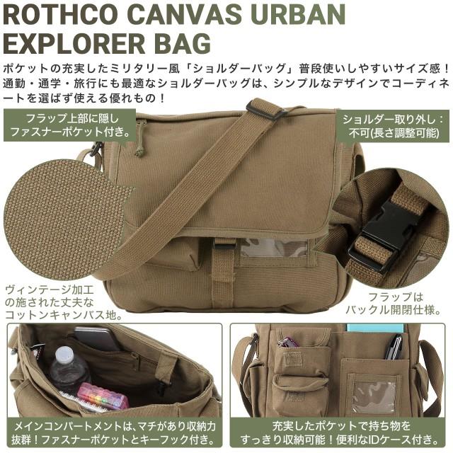 ロスコ バッグ ショルダーバッグ 斜めがけバッグ メンズ レディース ヴィンテージ加工 ROTHCO / IDケース キャンバス ブランド