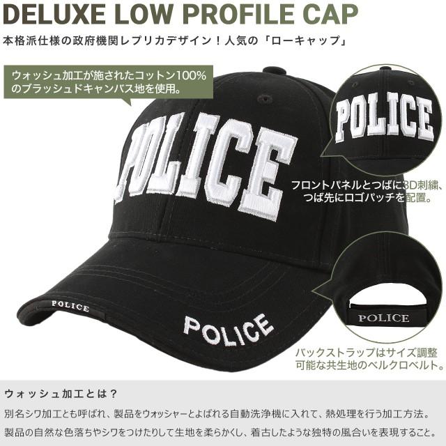 rothco-9381-9383