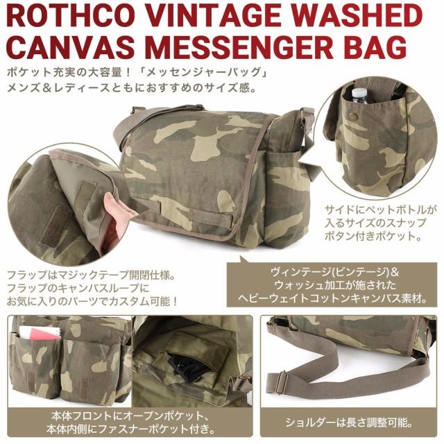 rothco-9137-9748