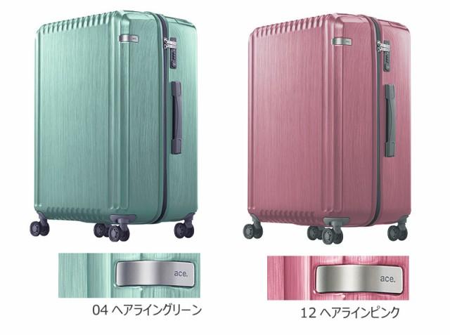 ace.TOKYO パリセイドZ カラー