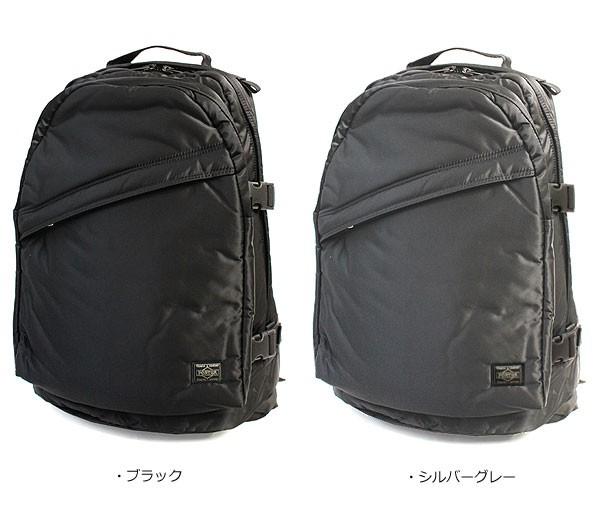 吉田カバン ポーター タンカー デイパック 622-06639 カラー