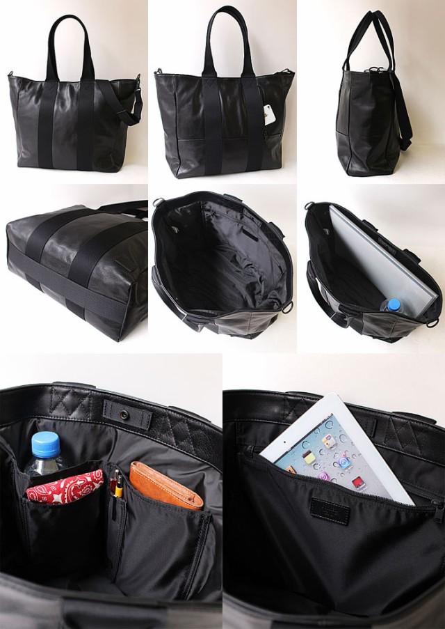 ベースのトートバッグは内部も充実した作り