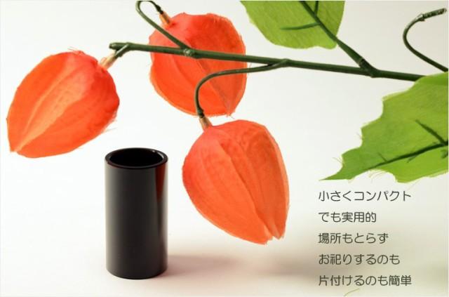 盆花用花立