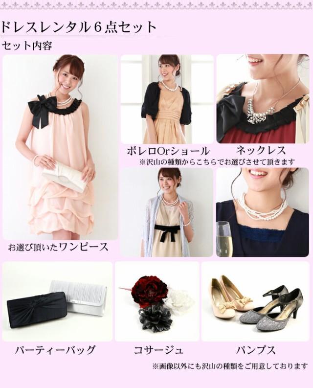 【最大3000円OFFクーポン】ドレス 中量型棚MEWF型 レンタル 6点 ...