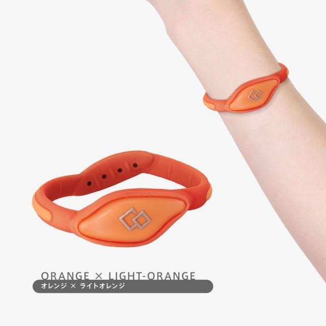 コラントッテ X1 フレックスループ オレンジライトオレンジ