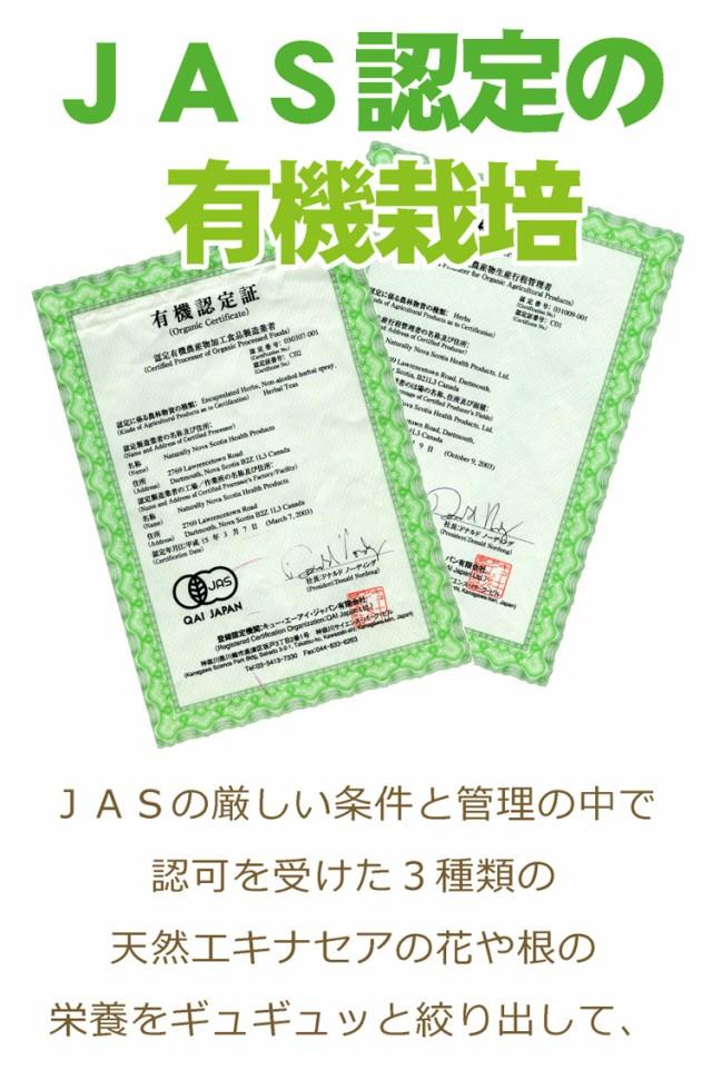 完全有機栽培。JASの厳しい条件と管理の中で許可を受けています