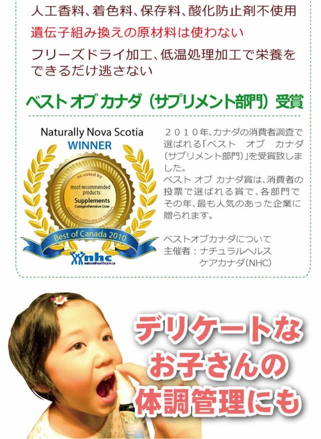 安心・安全な品質だから、デリケートなお子さんの体調管理にも選ばれています
