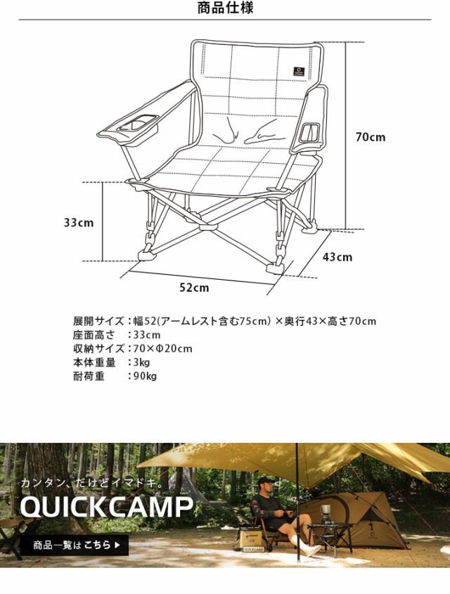 QUICKCAMPシリーズ一覧はこちらから