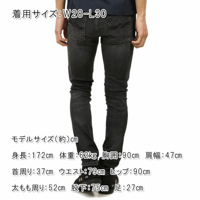 ヌーディージーンズ Nudie Jeans 正規販売店 メンズ ジーンズ Lean Dean 654 Grey Patch 112144