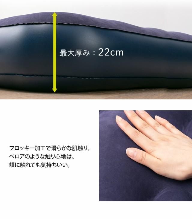 厚み22cmの寝心地