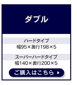 width=100%