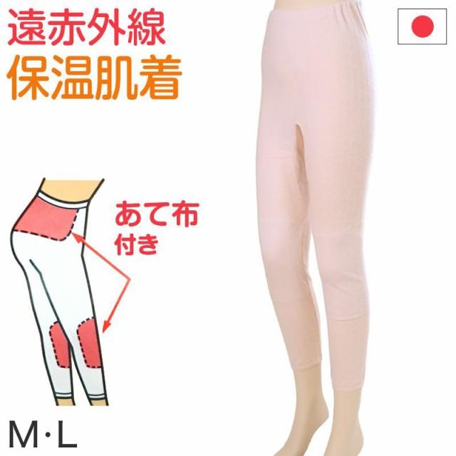 部分保温遠赤肌着 毛混袋編み スラックス下(腰・膝部分にセラミック) M〜3L (婦人肌着)