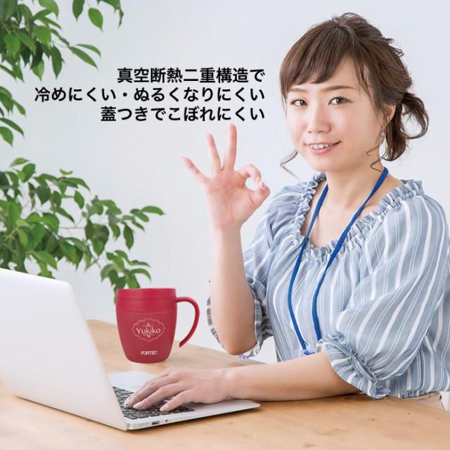 オフィスマグイメージ