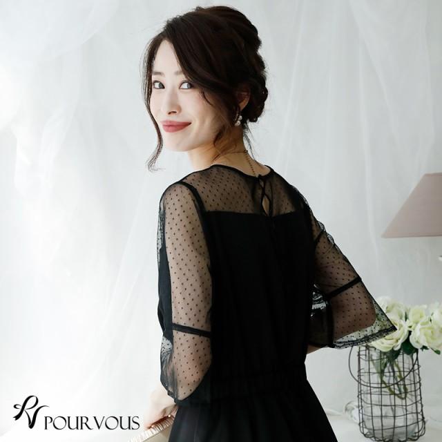 006e2aa73fd25 2860 パーティードレス 結婚式 ワンピース ドレス フォーマルドレス ...