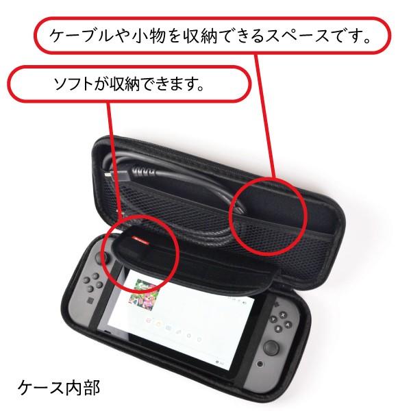 スイッチライト / new 3DS LL / new 2DS LL / Nintendo switch Lite / Switch 本体 ソフト ケーブル収納可能 ゲーム機用ポーチ