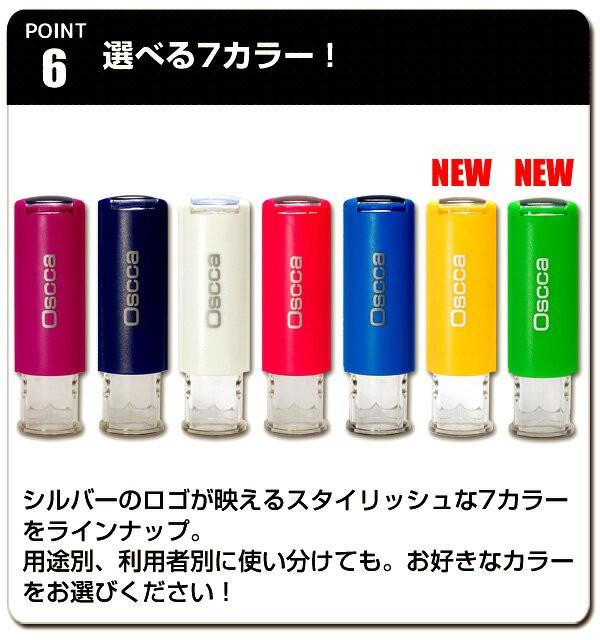 選べる7カラー