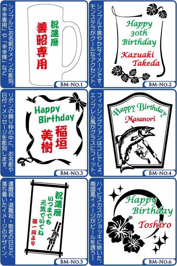 デザイン集-ビールジョッキ1