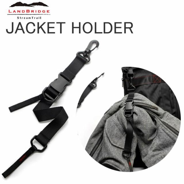 ジャケットホルダー