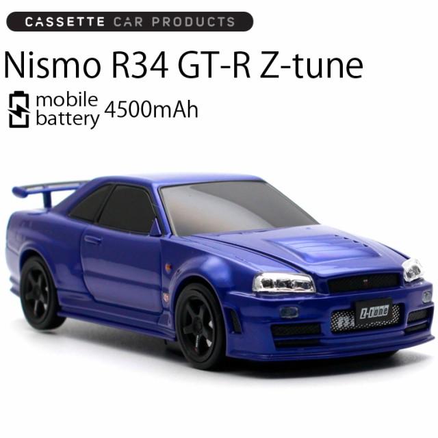 GT-Rモバイルバッテリー