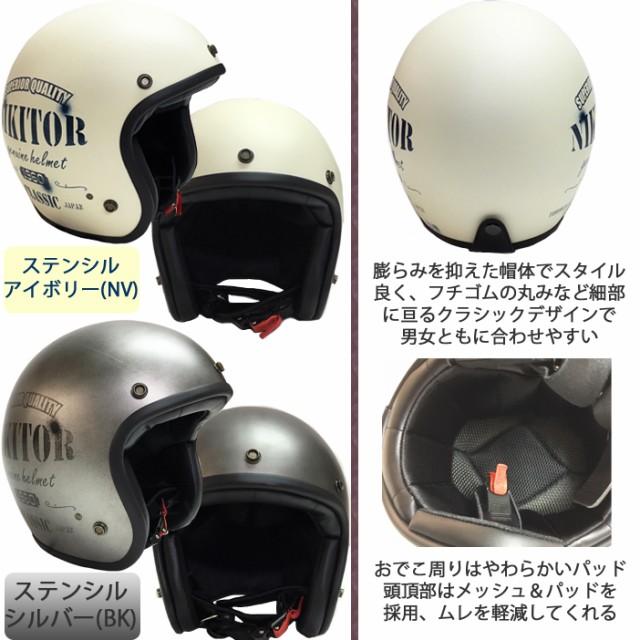 ビンテージ/ハンドメイドヘルメット
