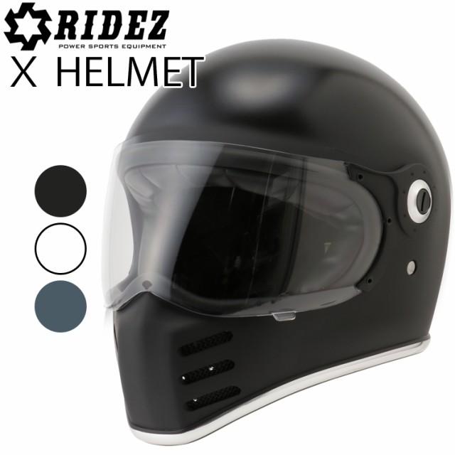 ライズヘルメット