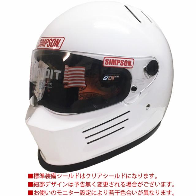 バイク用ヘルメット