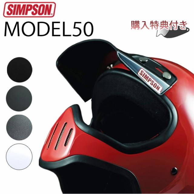 モデル50