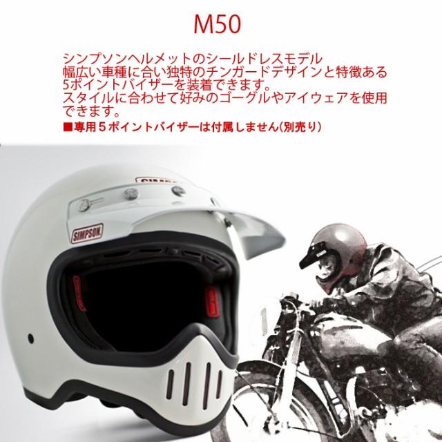 ビンテージテイストヘルメット