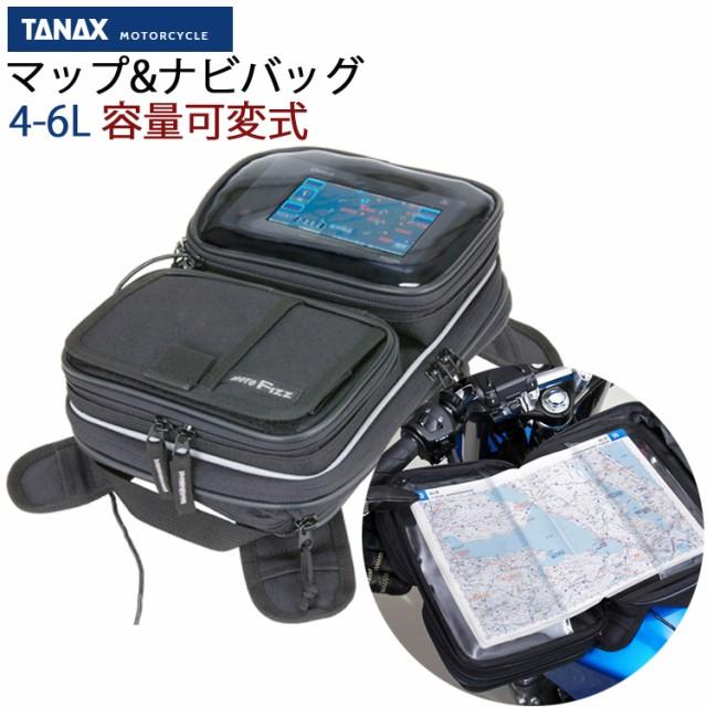 TANAX/タナックス/マップアンドナビバッグ