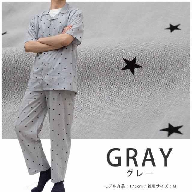 スター柄/グレー