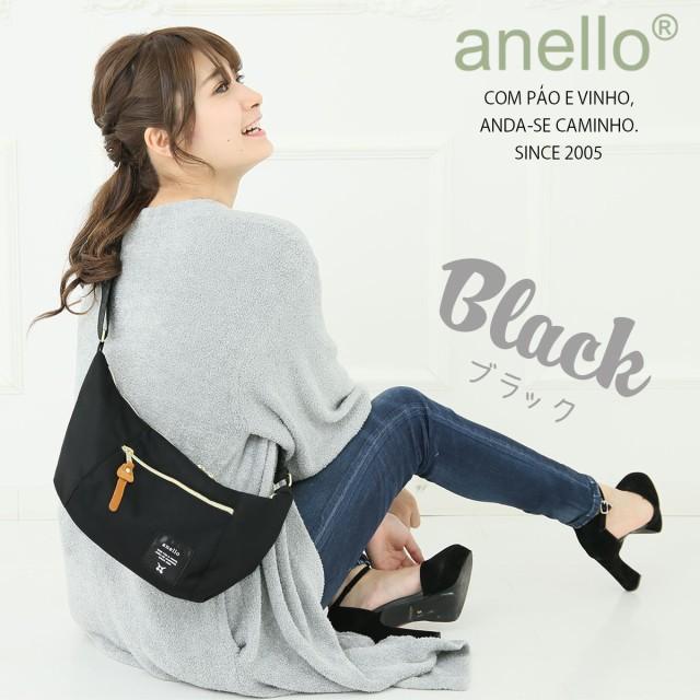anello アネロ ミニショルダーバッグ