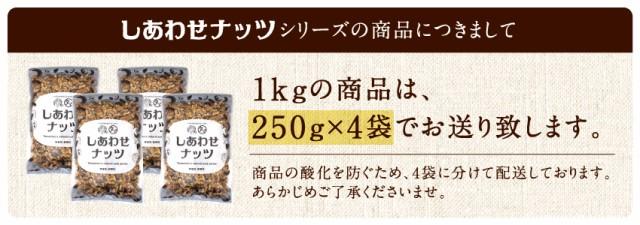 """""""250g×4袋配送"""""""