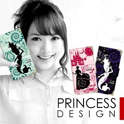 プリンセスデザイン手帳型ケース