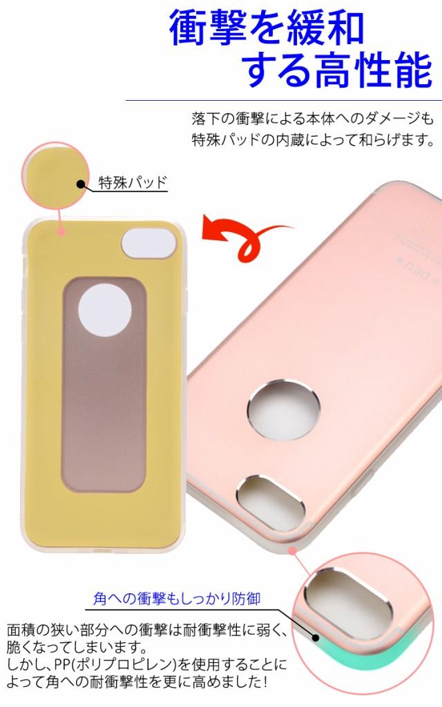 57d5046f6f iPhone7ケース iPhone7Plusケース iPhone7 Plusケース ハード カバー ...