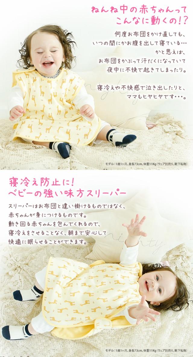 9f571bb97632b デイジー柄スリーパー ベビー服  赤ちゃん  ベビー  スリーパー  女の子 ...