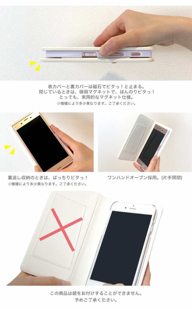 71bfe711ff iphone 8 iphone 8plus iPhone X iphone 7 iphone 7plus iPhone7 iPhone SE  iphone6s Plus iphone6s iPhone6 Plus iPhone6 iPhone5s iPhone5c iPhone5 《エーユー》