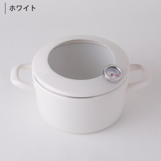 CTP-16W.W,両手天ぷら鍋16cm,ホワイト