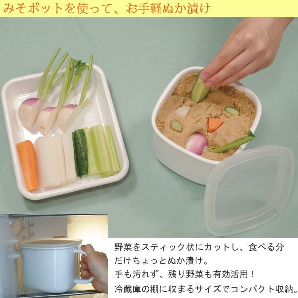 富士ホーローの味噌ポットを使ってお手軽ぬか漬け