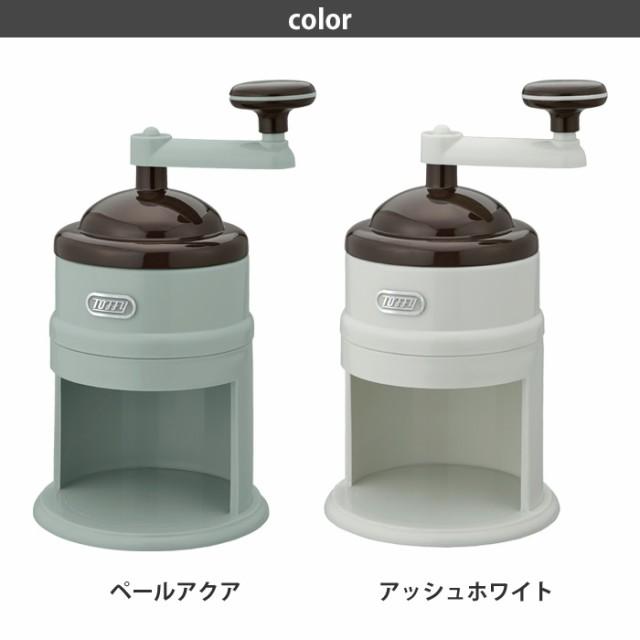 専用製氷カップ2個付き,バラ氷にも対応