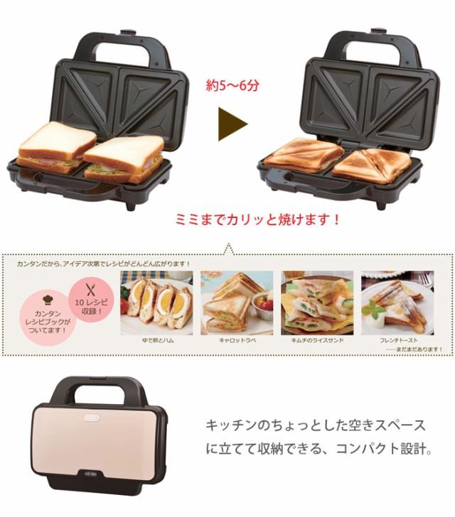 食パンのミミを切らずに、食材をはさむだけ,手軽にホットサンドができあがります