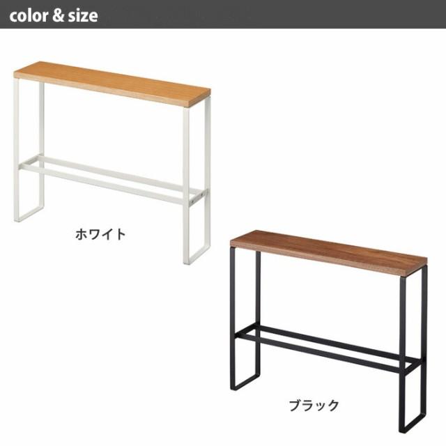 ホワイト(5152)/ブラック(5153)