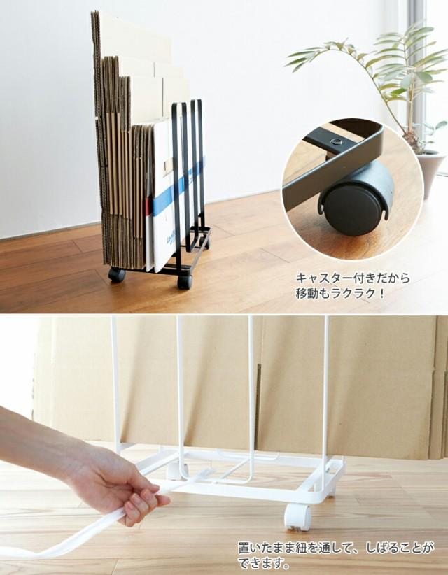 tower,タワー,ダンボールストッカー,段ボール,収納,白,黒,yamazaki,山崎実業