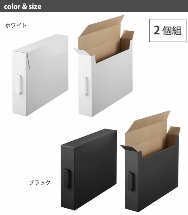 ホワイト 5310/ブラック 5311